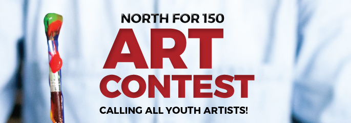 2017-North-for-150-Art-Contest-Banner