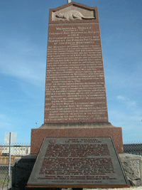 Monument on the original site of Fort William a granite pier